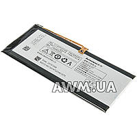 Аккумулятор для Lenovo K900 (BL207) AAAA
