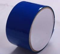 Скотч 50ярд /40 м, ширина 48мм , толщина 0,40мкм синий
