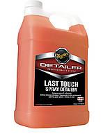 Мeguiar's D155 Last Touch Spray Detailer Средство для окончательной обработки поверхности, 3,78 л.