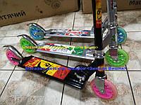 Детский самокат Profi Trike JR 2-019