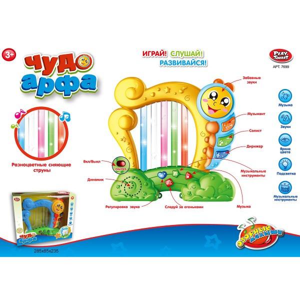 Чудо Арфа музыкальная игрушка  play smart