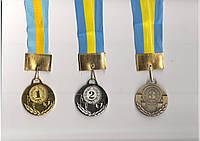 Медали спортивные места: 1. (металл, d-5см, 21,5g, на ленте)