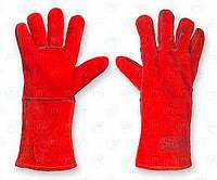 Краги 35 см, красные