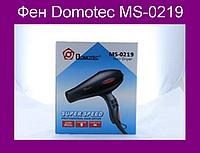 Фен Domotec MS-0219!Акция