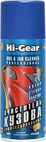 Очиститель кузова 340мл (Hi-Gear)  HG5625