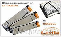 Шторка солнцезащитная Lavita LA 140201L, фото 1