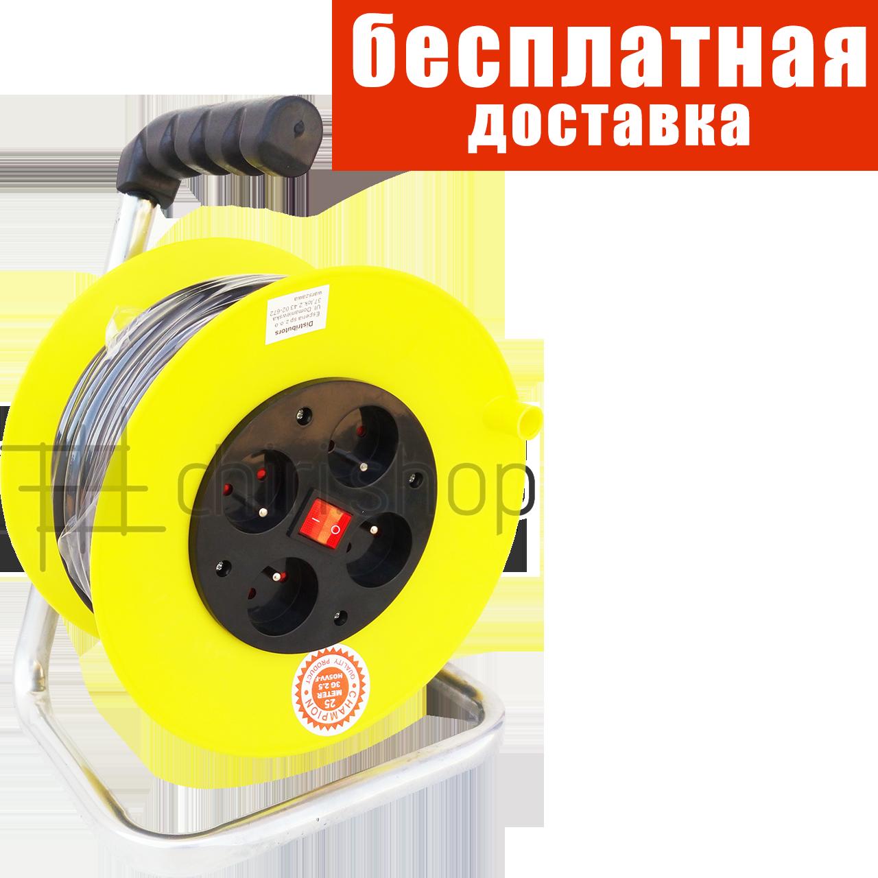 Удлинитель сетевой на катушке с выключателем, переноска, 3GX2.5mm, 4 розетки