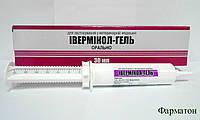 Ивермикол-гель шприц туба 30 мл противопаразитарный препарат для лошадей