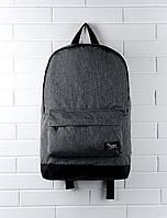 Темно-серый городской рюкзак Staff dark gray 27 L