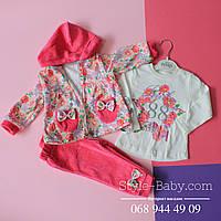 Детский велюровый костюм 3 предмета Цветочная фантазия размер 9,12,18 месяцев