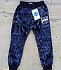 Теплые спортивные штаны.Glo-story Размеры: 92,98-104,110-116