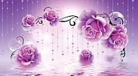 Фиолетовые 3d цветы