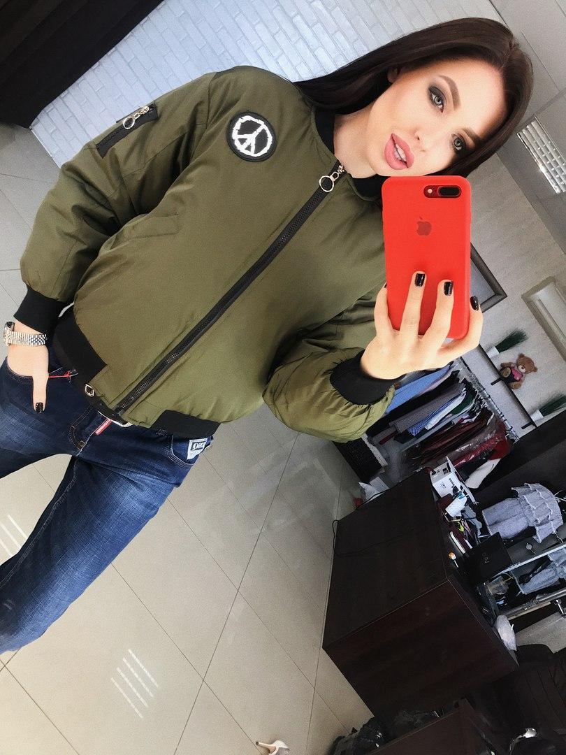Осіння жіноча куртка