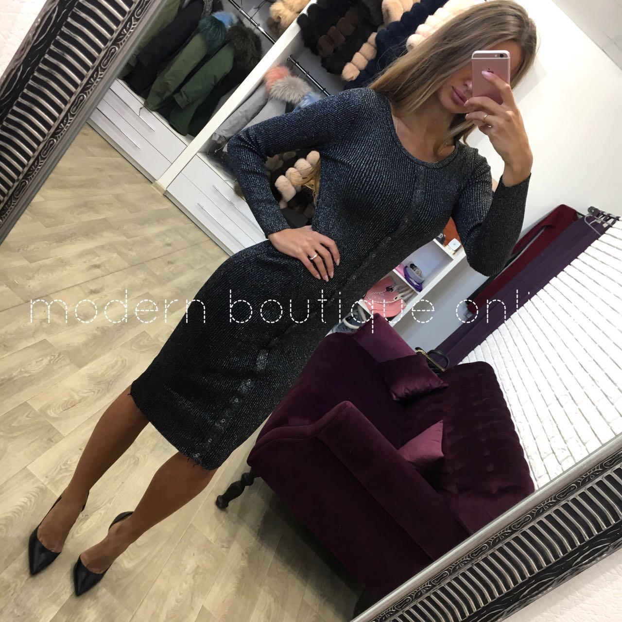 Платье на кнопках с люрексом