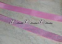 """Репсовая лента """"Вензель"""" светло-розовый с серебристым рисунком № 04 шириной 2,5 см"""