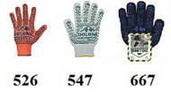 Перчатки Doloni с точкой ПВХ