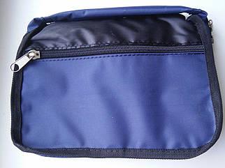 Чохол для Біблії (синій) Розмір: 16Х21 см
