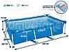 Intex 28272 каркасный бассейн Small Frame 300 х 200 х 75 см., фото 2