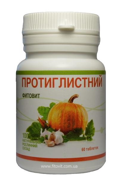 Фитовит-Протиглистовий 60табл.