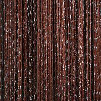 Нитевая штора шоколад  премиум класса по оптовым ценам