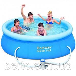 Bestway 57268 надувной бассейн 244 х 66 см.
