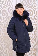 Детская зимняя куртка из плащевки