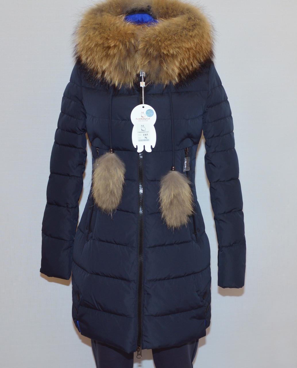 Куртка женская зимняя FINEBABYCAT185|мех енот|