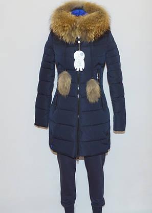 Куртка женская зимняя FINEBABYCAT185|мех енот|, фото 2