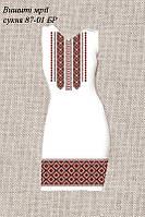 Платье 87-01 БР без пояса