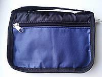 Чохол для Біблії (синій) Розмір: 13Х18 см