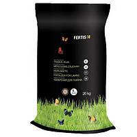Удобрение для газонов Arvi Fertis НПК 17-6-11+МЕ 20 кг N10506886