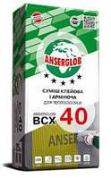 Клей для пенопласта и ваты Ансерглоб ВСХ 40
