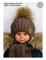 Детский комплект утеплённый шапка на флисе + шарф 2-4года