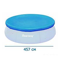 Bestway 58035 тент для круглого бассейна 457 см