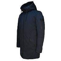 Демисезонная мужская куртка Remain