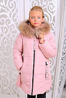 Красивая детская зимняя куртка для девочки