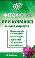 При климаксе | капсулы Грин-Виза | климактерический синдром,коррекция гормонального фона,менструальный цикл