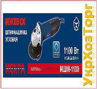 Болгарка Искра 125/1100 под макиту