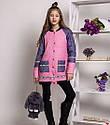 Детская демисезонная куртка Бомбер на девочку Размеры 140 -152 Букле, тренд сезона Желтый, фото 7