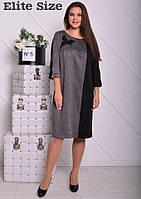 Платье по колено с аппликацией большой размер