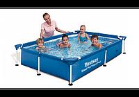 Каркасный бассейн bestway 56401 221 х 150 х 43 см.