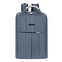 Рюкзак для ноутбука с водоотталкивающей ткани и USB портом Модель 2  , фото 1