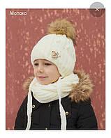 Детская утеплённая шапка на флисе 2-4лет
