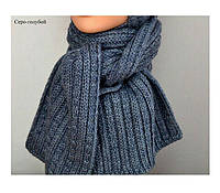 Детский вязаный тёплый шарф 128*14