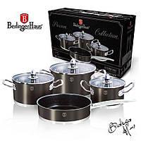 Набор посуды Berlinger Haus BH-1319
