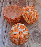 Тарталетки (капсулы) бумажные для кексов, капкейков Тыквы