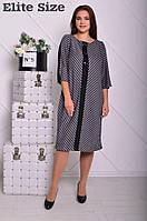 Платье по колено серый+черный в полоску 48+