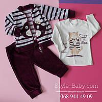 Детский костюм нарядный Бордо Тройка для девочки размер 6,9,12,18 месяцев