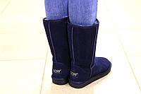 Синие замшевые женские угги