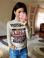 Джемпер женский турецкий,тонкая вязка., фото 1